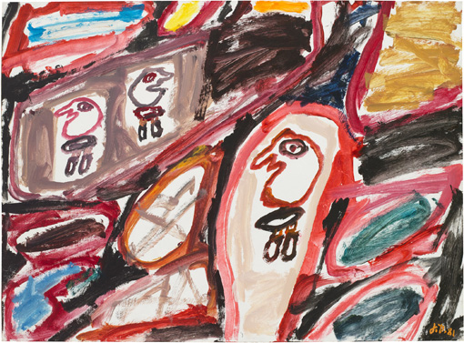 Site avec 3 personnages acrylic on canvas-backed paper painting by artist Jean Dubuffet